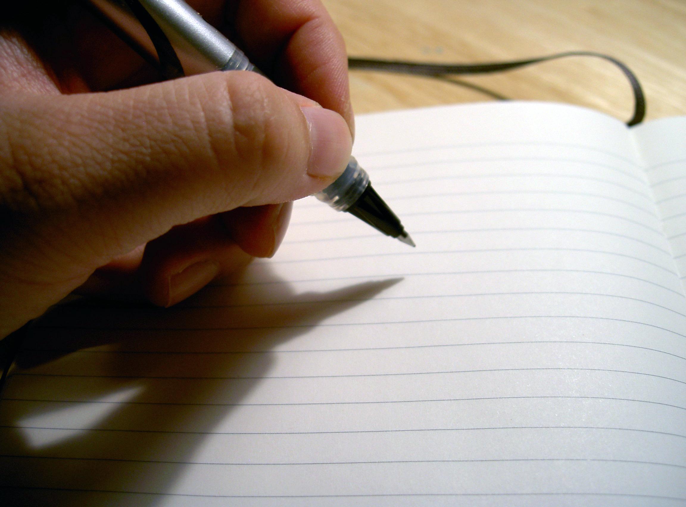 essay periodical